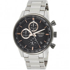 Seiko Quartz SSB331P1 - Men's watch