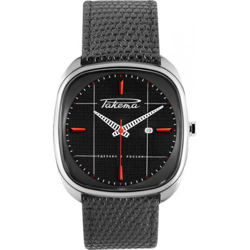 Raketa Sport Academic 0107 Watch for Men and Women