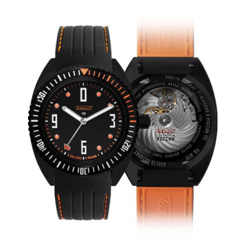 "Raketa ""Amphibia"" 0254 Men's Watch"