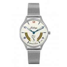 "Pobeda ""Crimea'' A031 Watch for Men and Women"