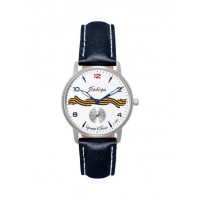 "Pobeda ""Rodina'' A036 Watch for Men and Women"