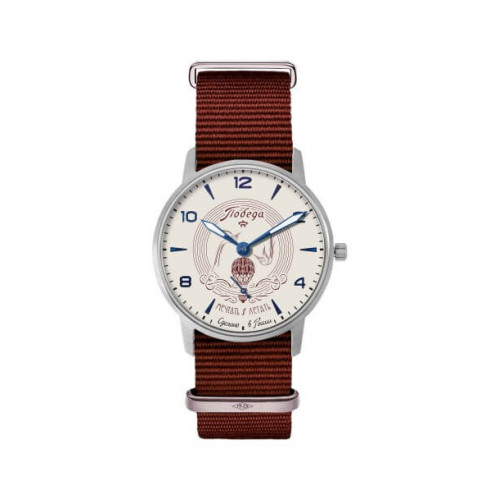 "Pobeda ""Traveller"" 0089 Watch for Men and Women"