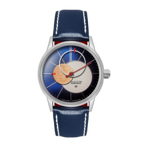 Raketa ''Copernicus'' 0230 Watch for Men and Women
